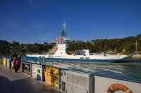 Paihia_Opua;Northland;ferries;ferry;Okiato;car_ferry;blue_sky;blue_sea;passenge